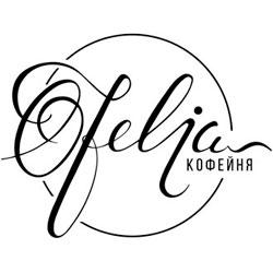 Кофейня Ofelia