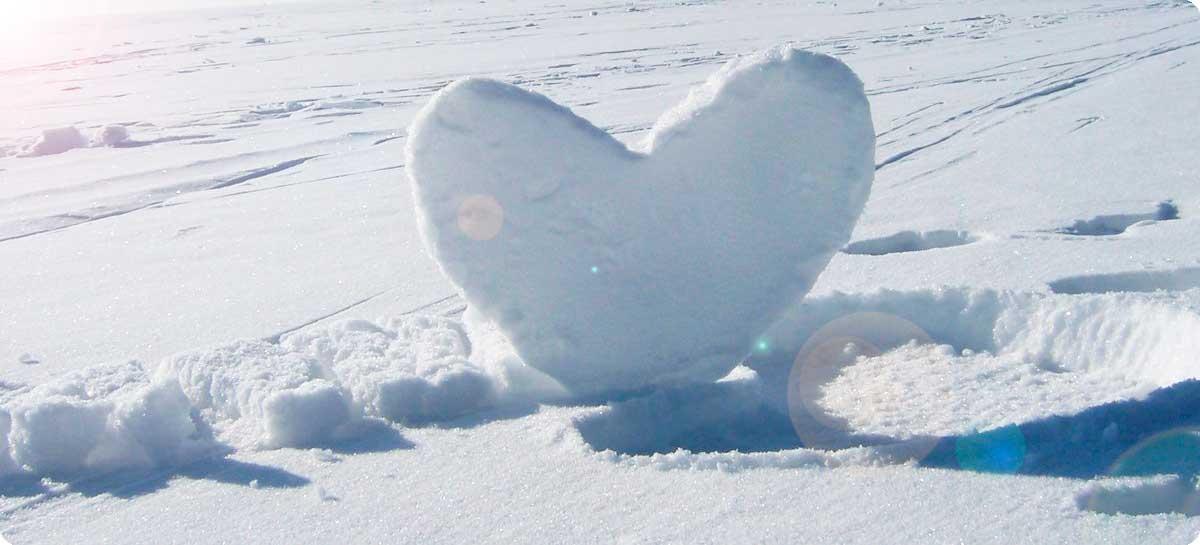 Приглашаем отметить День всех влюбленных в Powder Apart Hotel
